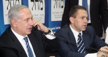 نتنياهو يعرض منصب وزير الداخلية على جلعاد أردان