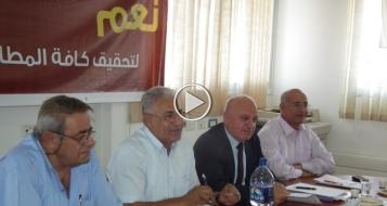 المتابعة تكافح العنف: في مدينة الطيبة 23 الف قطعة سلاح وعلى الشرطة جمعها