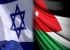 تعيين الدبلوماسية عينات شلاين سفيرة لاسرائيل لدى الاردن