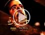 بالفيديو: إثارة وغموض واشتباكات في الاعلان الثاني لـ الجزيرة 2