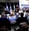 خلفيات استقالة وزير الداخلية الإسرائيلي