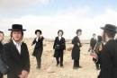 سكان النقب اليهود يتظاهرون أمام وزارة الأمن
