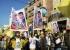 أنصار دحلان يتجمعون وسط غزة احتجاجا على سياسة عباس