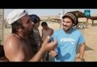 - رؤيا - نكت من البحر الميت