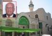 الناصرة: وفاة فريد حكمت ضاهر ( أبو عامر)