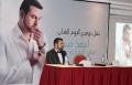 الفنان المقدسي أحمد معز يطلق ألبوم مولود النهارده