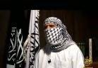 فيلم جماعة بن لادن - ممنوع من العرض عند الإعلام العربي