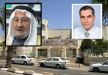 مجلس اكسال يستنكر مقتل الشيخ احمد شهوان
