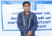 مفتش قسم الطوائف بوزارة الداخلية، موسى: هدفنا زرع قيم السلام بالمدارس