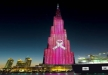 برج خليفة يدعم حملية توعية سرطان الثدي