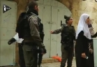 اعتداء الشرطة الاسرائيلية على مرابطات الاقصى