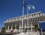 إسرائيل: تقديرات التضخم المالي للعام القادم – 0.4%