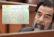 عراقية في ألمانيا تكشف : أنا ابنة صدام حسين