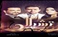 رمضان 2015: إعلان مسلسل تشيللو