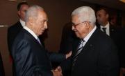 بيرس يؤكد على ضرورة استئناف مفاوضات السلام الإسرائيلية الفلسطينية