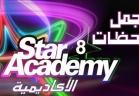اجمل لحظات ستاراك 8 - الحلقة 6