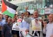 رام الله: انطلاق فعاليات التضامن مع الأسير بلال كايد