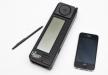 الذكرى الـ 20 لطرح سيمون أول هاتف ذكي في العالم