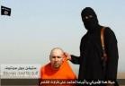 داعش يذبح صحافياً أميركياً في سوريا