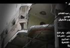 صرخة وتر، عملي فني للتضامن مع غزة