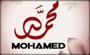 محمد الإسم الأكثر رواجاً في إنكلترا وويلز