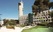 تراجع في التدريج العالمي للجامعات الإسرائيلية