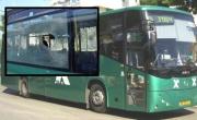 شارع السلطان سليمان في القدس: رشق حجارة على حافلة ركاب