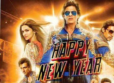 سنة جديدة سعيدة Happy New Year