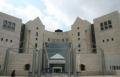 الناصرة: الجدة (65) والوالد (41) متهمان بالتحريض لقتل الابنة!