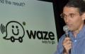 تطبيق WAZE ويز في الناصرة