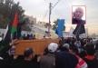 الآلاف يشاركون في جنازة الشهيد سامي الزيادنة...مواجهات وإعتقالات