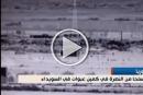 شاهدوا .. مقتل 30 عنصر من جبهة النصرة بكمين للجيش السوري