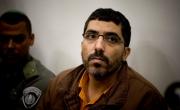 تدهور خطير في صحة الأسيرين أبو سيسي ورداد