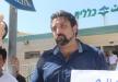تظاهرة وإضراب بعيادة