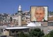 الناصرة : وفاة طيب الذكر الحاج فياض عبود