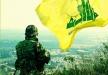 هآرتس: التعادل الإستراتيجي بين حزب الله وإسرائيل يبعد الحرب المقبلة