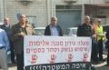 تظاهرة أمام شرطة أم الفحم في أعقاب إطلاق النار على نائب رئيس مجلس طلعة عارة