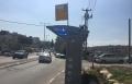 انطلاق مشروع تجديد محطات الحافلات في شفاعمرو