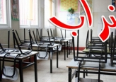 الطيرة: اضراب بمدرسة طوماشين بعد حادثة الاعتداء على معلمة