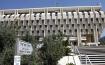 مهندسو بنك اسرائيل يطالون بالتعويض على خلفية ترميم مبنى البنك