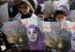 وقفة تضامنية مع الأسيرة لينا الجربوني، من عرابة، في غزة!