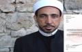 إمام مسجد الجزار سمير العاصي يبارك لنتنياهو فوزة ويدعوه أن يعيّن أيوب القرا وزيرًا !