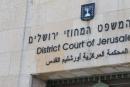 القدس: سجن احمد رشق واسماعيل ابو مفلفل 10 و8 سنوات