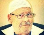 وفاة الحاج حسني الزعيم (أبو محمد) من المشهد