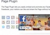 فيسبوك تستبدل صندوق الإعجاب الخاص بالمواقع