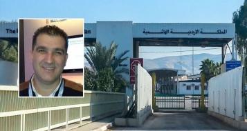 أمير عاصي: معبر نهر الأردن الشمالي يعمل بشكل جزئي هذا الأسبوع