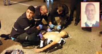 القدس: الشرطة تقتل الشاب علي ابو غنام رميًا بالرصاص
