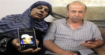 والد ابو خضير يرفض اضافة اسم نجله لـ شهداء الاعمال العدائية ويلوم السلطة الفلسطينية!