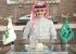 الوليد بن طلال يشتري 10 كلمات بنصف مليون ريال!