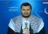 الحوثي: واشنطن تقود العدوان على اليمن واسرائيل تدعم